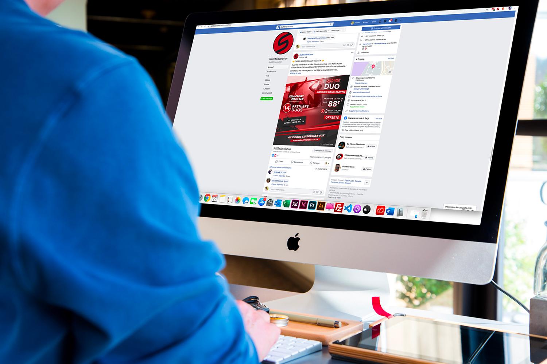 Facebook skillfit revolution